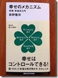 2014-03-01 15.29.21